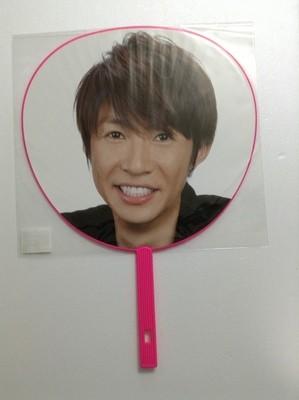 Arashi Aiba Masaki Popcorn Tour Concert Uchiwa