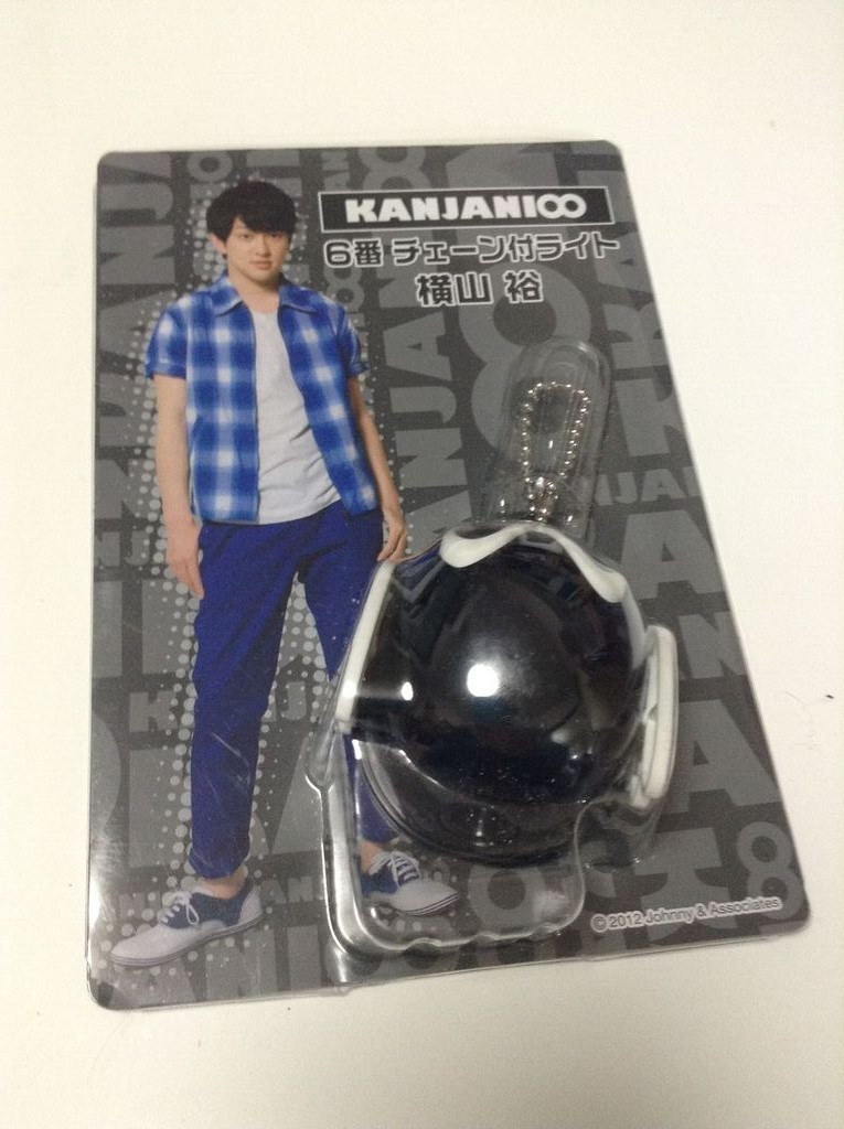 Kanjani8 7-11 Eight Ranger You Yokoyama Black Chain Light