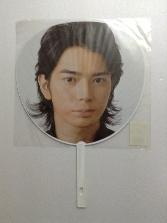 Arashi Matsumoto Jun Countdown 2008-2009 Uchiwa