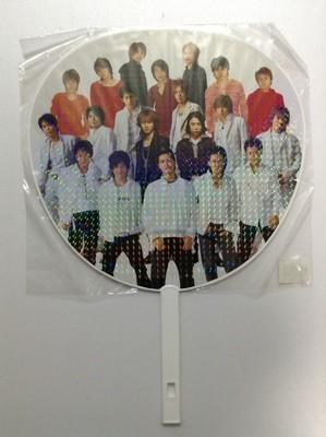 Starship Countdown 2003-2004 Concert Uchiwa