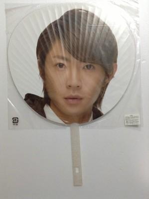 Arashi Aiba Masaki All Around Asia Kokuritsu Concert Uchiwa