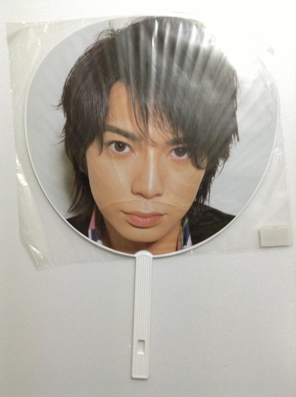 Arashi Matsumoto Jun Arashic Cool and Soul Concert Uchiwa