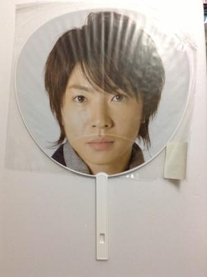 Arashi Aiba Masaki Countdown 2007-2008 Uchiwa