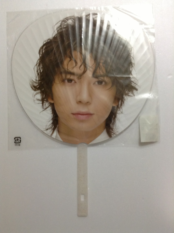 Arashi Matsumoto Jun All Around Asia Kokuritsu Concert Uchiwa