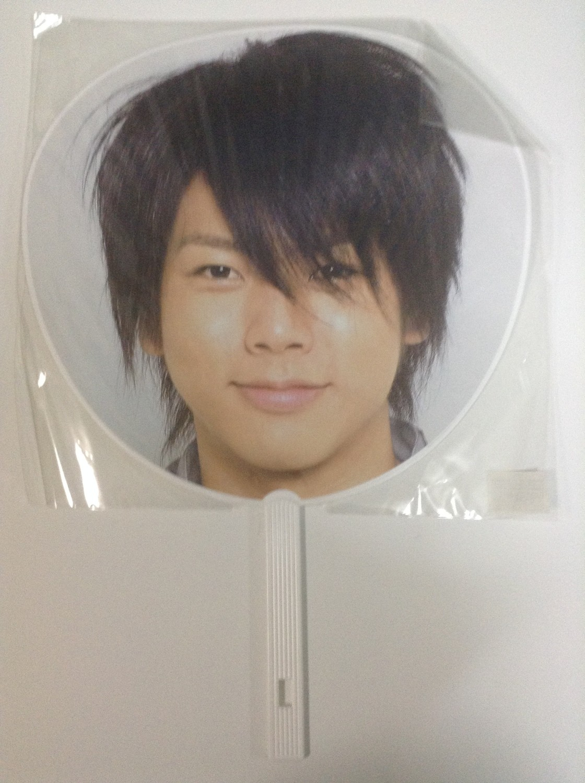 NEWS Masuda Concert Tour 2007 Jumbo Uchiwa