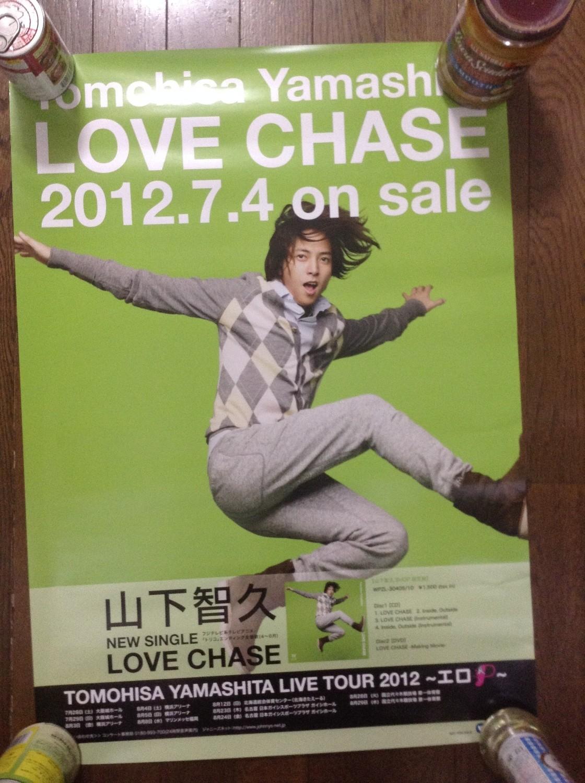 Yamashita Tomohisa Love Chase Poster