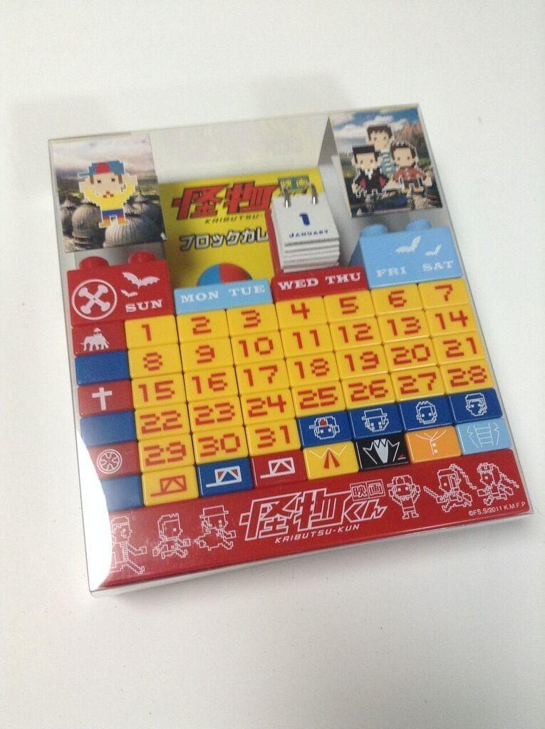 Ohno Satoshi Kaibutsu Kun Block Calendar