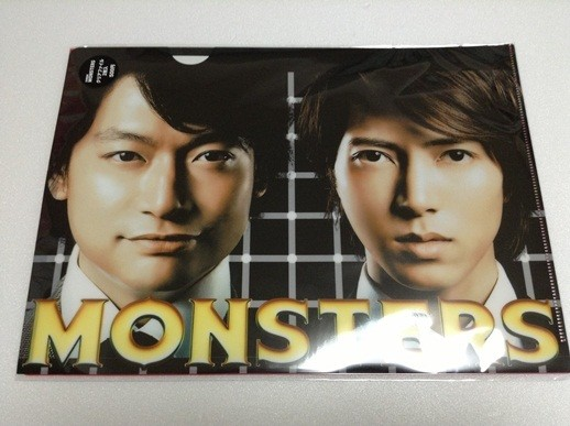 MONSTERS 7-11 Clearfile Set