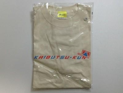 Ohno Satoshi Kaibutsu Kun NTV Logo Tshirt M size
