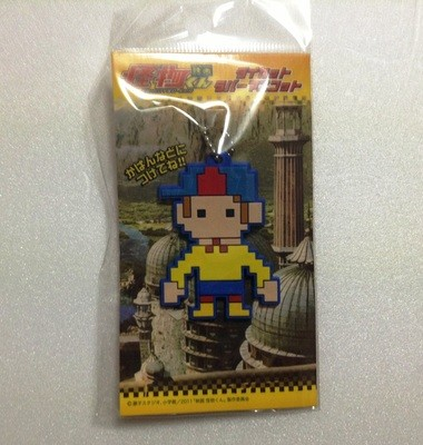 Ohno Satoshi Kaibutsu Kun 7-11 Limited Die Cut Mascot