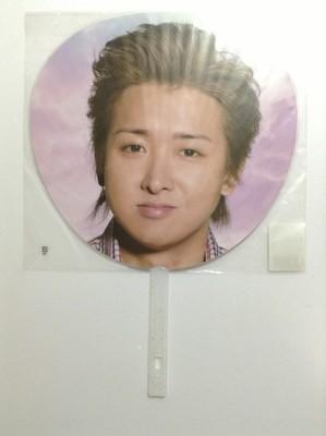 Arashi Ohno Satoshi Dream-A-Live Concert Uchiwa