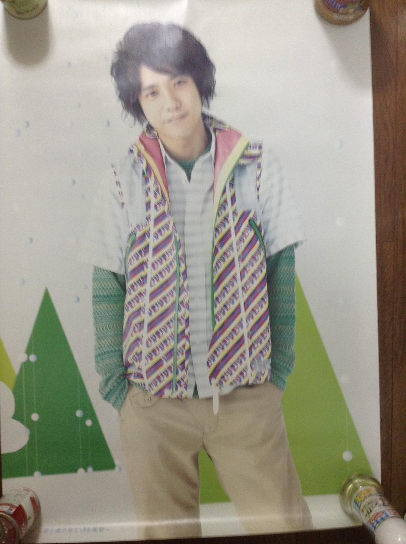 Arashi Scene Tour Ninomiya Kazunari Poster