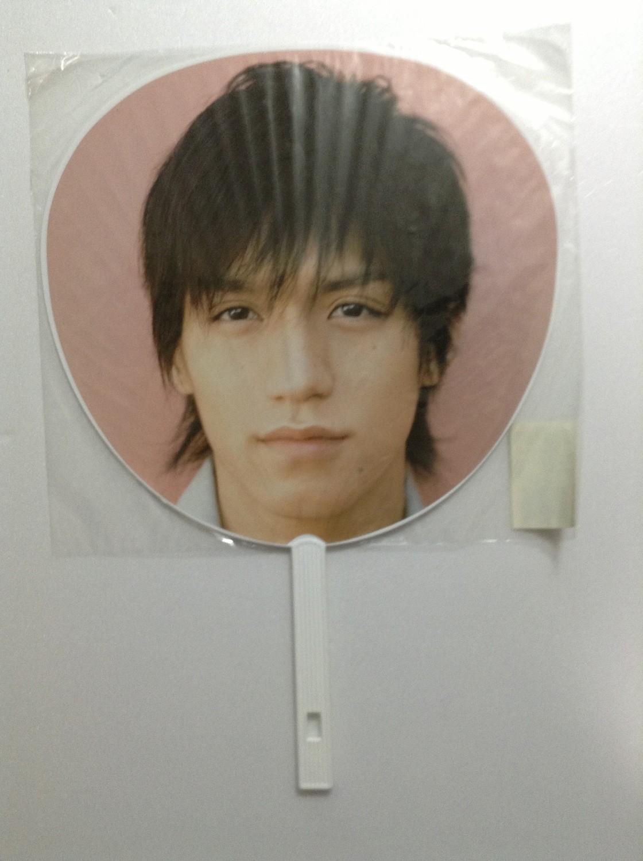 NEWS Nishikido Ryo Pacific Tour Uchiwa