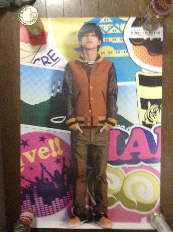 Kanjani8 Nishikido Ryo Poster