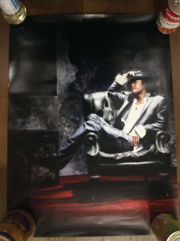 Akanishi Jin Poster