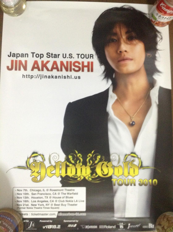 Akanishi Jin Yellow Gold Poster