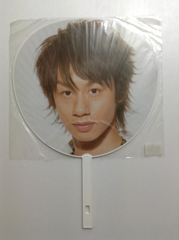 KAT-TUN Nakamaru Yuichi Real Face Concert Uchiwa