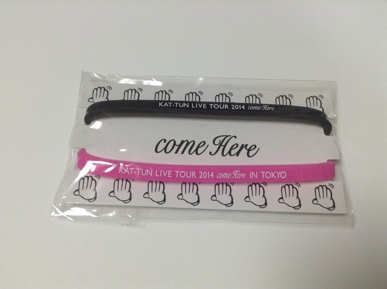 KAT-TUN Come Here Bracelet Band (Tokyo Version)