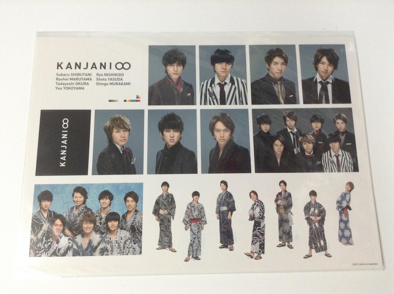 7-11 Kanjani8 2013 Sticker Set
