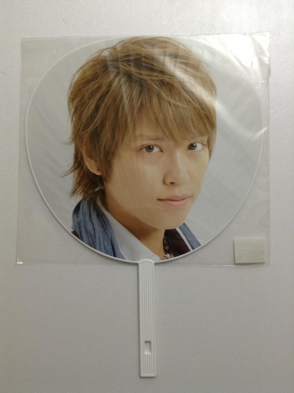 NEWS Tegoshi Yuya Tegomasu no Mahou Concert Uchiwa