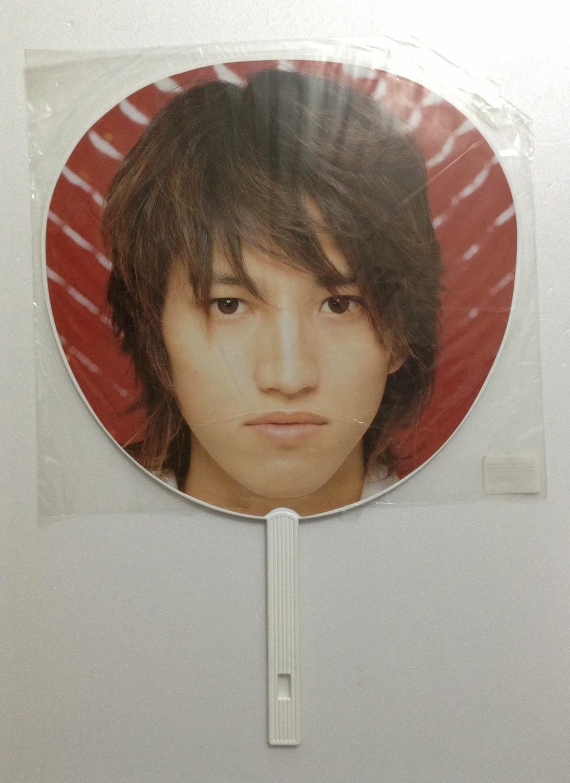 KAT-TUN Taguchi Junnosuke Looking Concert Uchiwa