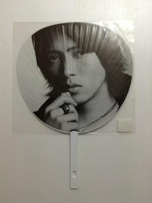 Yamashita Tomohisa Super Good Super Bad Tour Uchiwa