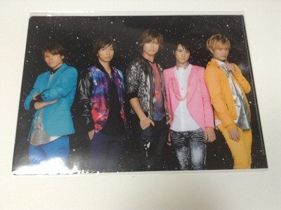 A.B.C-Z Twinkle Star Group Clearfile