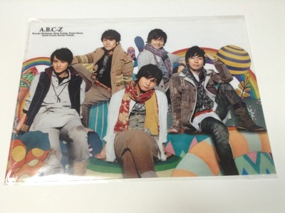 A.B.C-Z Johnny's World 2020 Group Clearfile