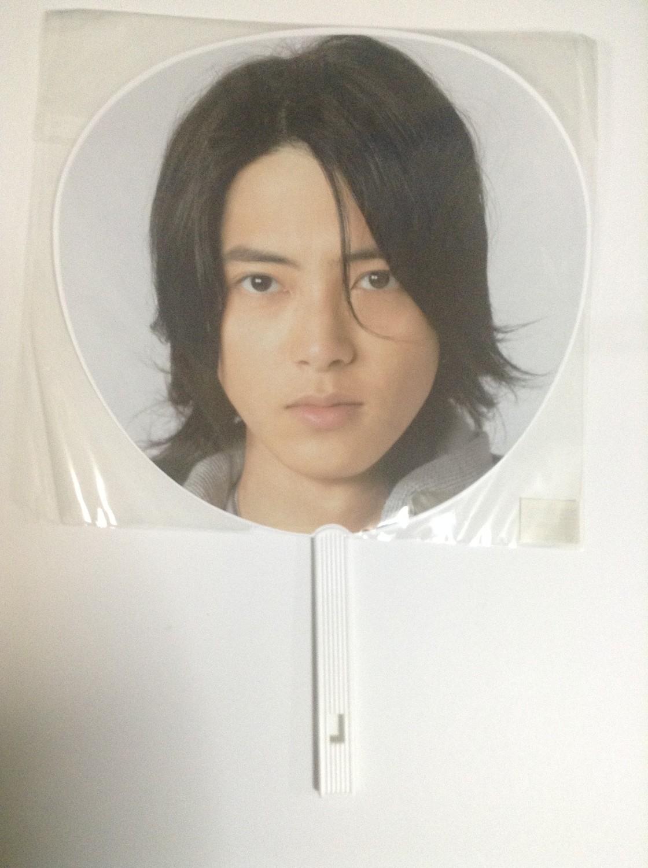 Yamashita Tomohisa Countdown 2006-2007 Uchiwa
