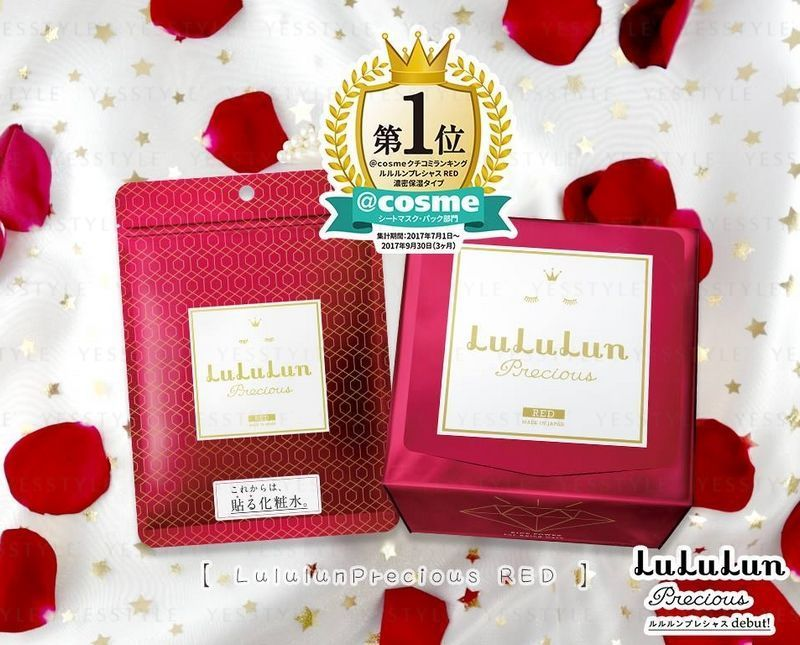 LuLuLun - Precious Red Moisturizing Face Mask (Red)