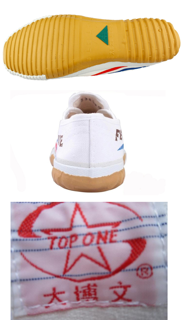 Kids Feiyue Authentic Lo