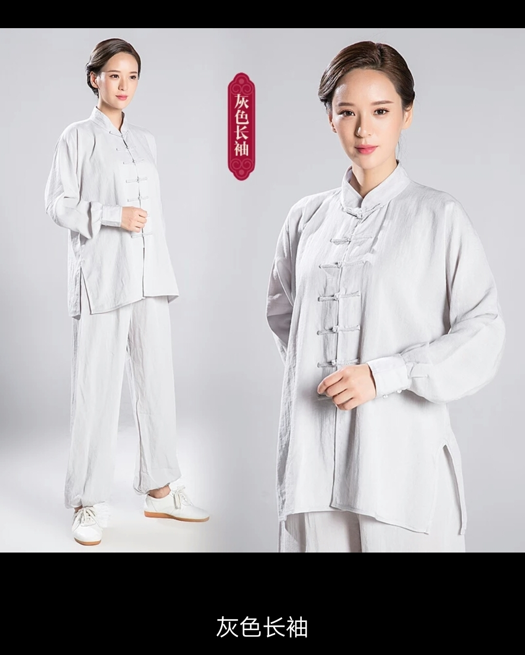 Unisex Tai Chi Linen Suit (with cuffs)