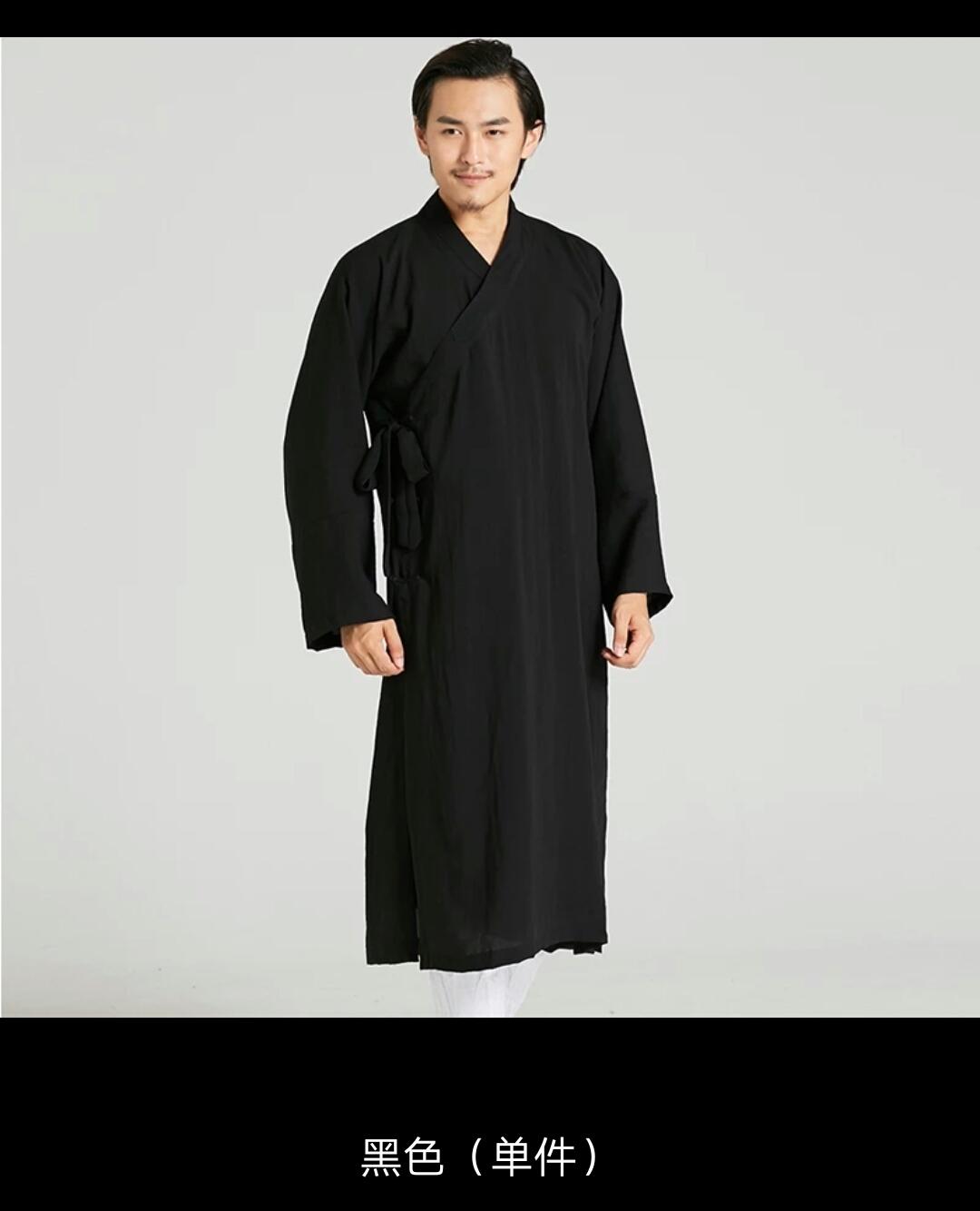 Mens Taoist Jacket