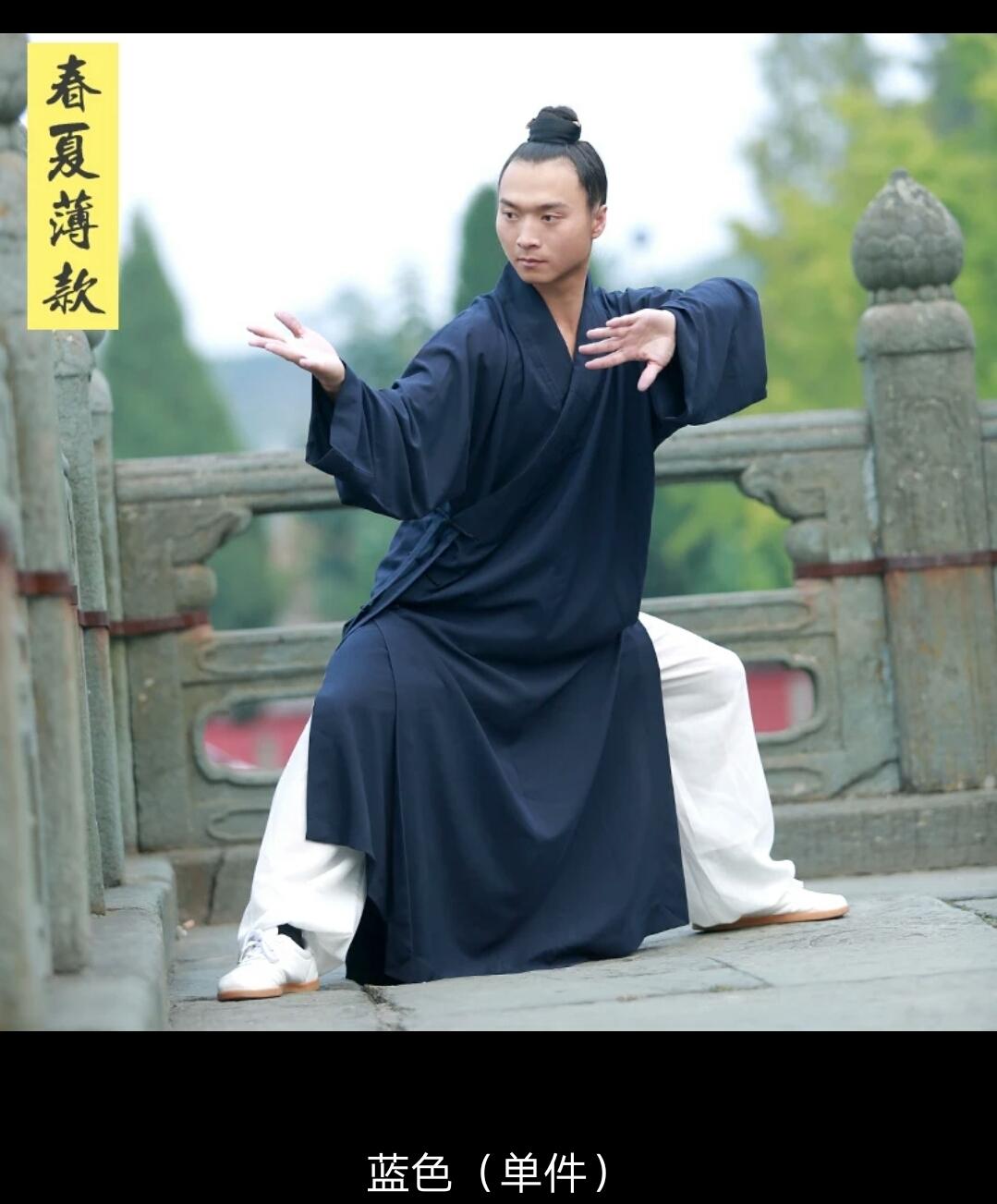 Mens Taoist Jacket WN7735