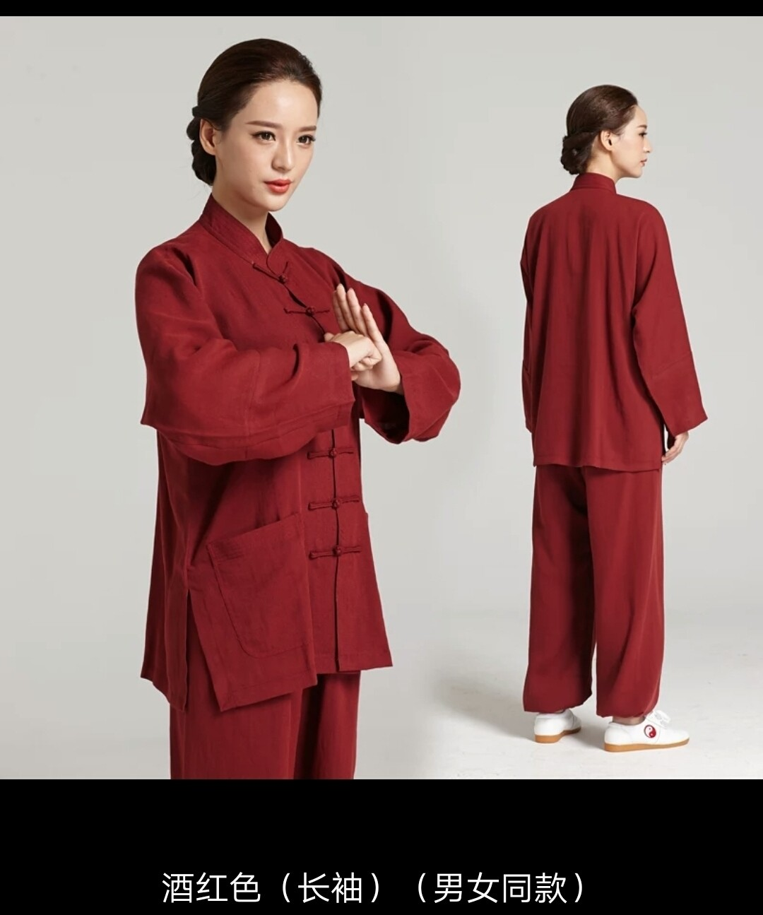 Unisex Tai Chi (largest color choice)