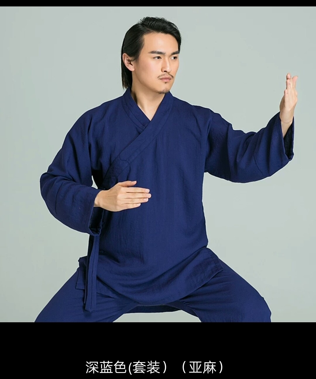 Unisex Short Daoist Linen Set