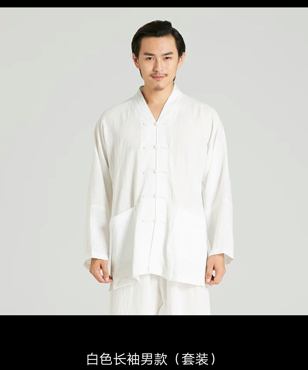 Unisex V neck meditation set WN66988