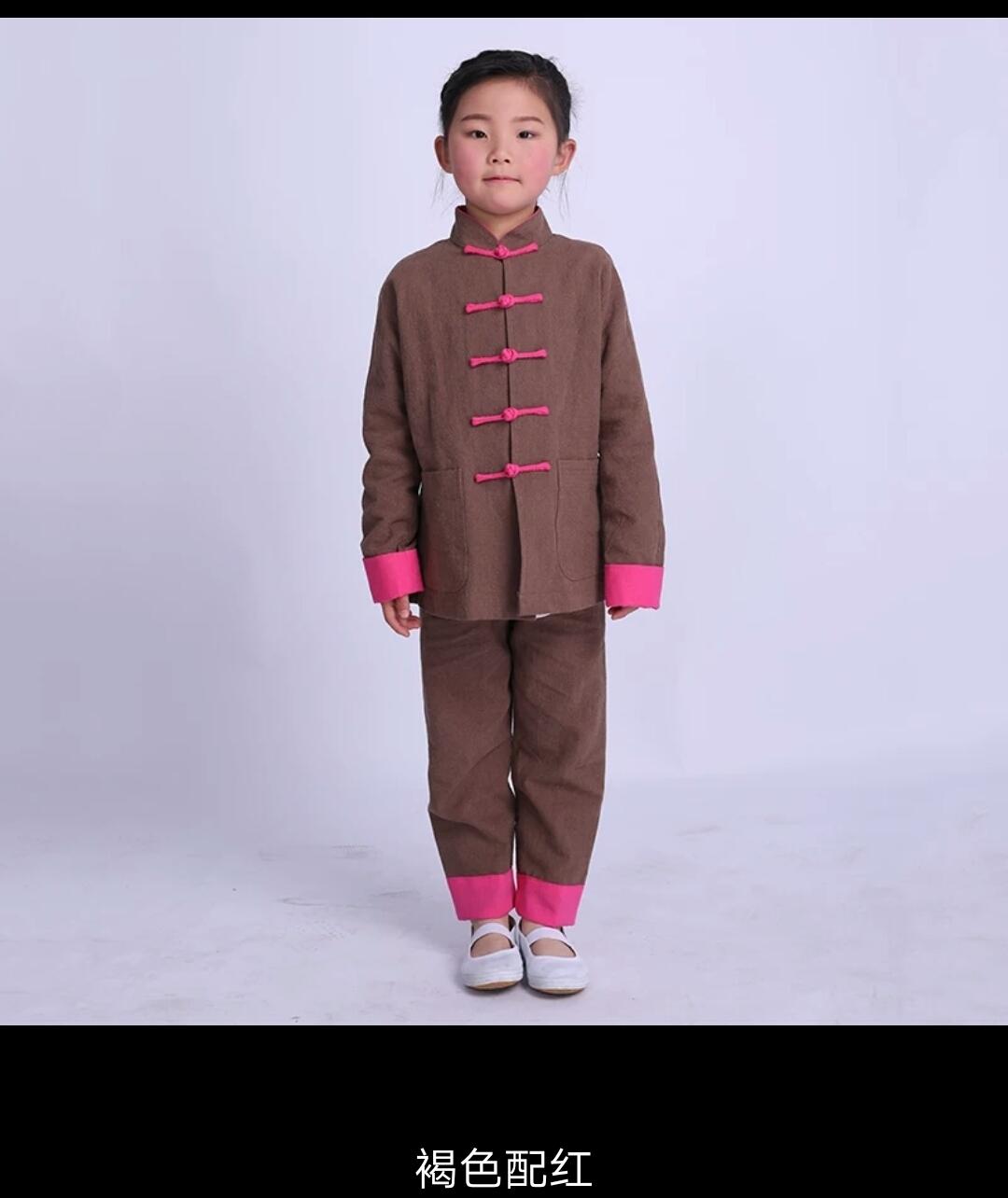 Kids Kung Fu Sets