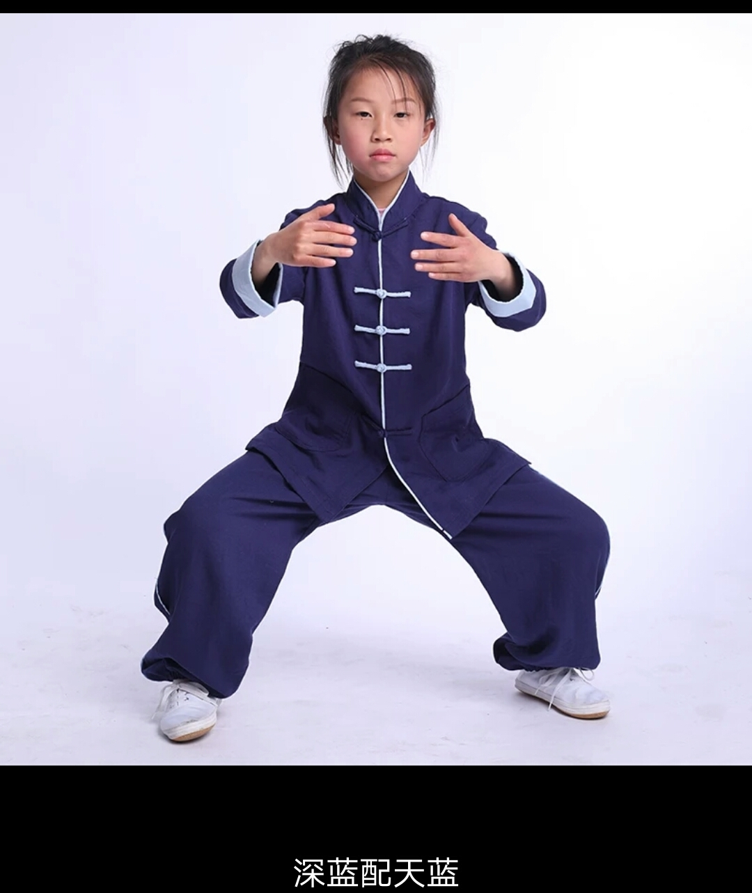 Kids Kung Fu Sets WN9955