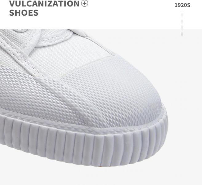 Feiyue Boot White (rubber front & small logo)