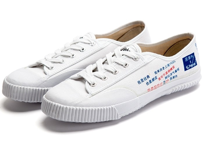 501 Classic Lo (Feiyue & Pepsi Chinese Characters)
