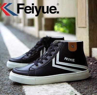 Boot Sneaker Roma Feiyue - NEW