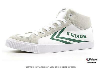 Basketball Feiyue Delta Boot - NEW