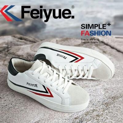 White Leather Sneaker Feiyue - NEW