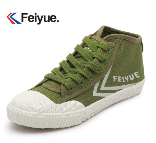 Camo Green Sneaker Boot Feiyue