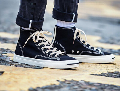 Cult Denim Feiyue Boot