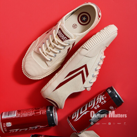 Marvel CaptainA Feiyue Sneaker