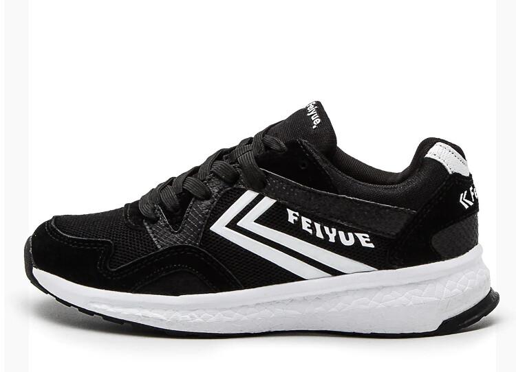 Running Feiyue Black/White