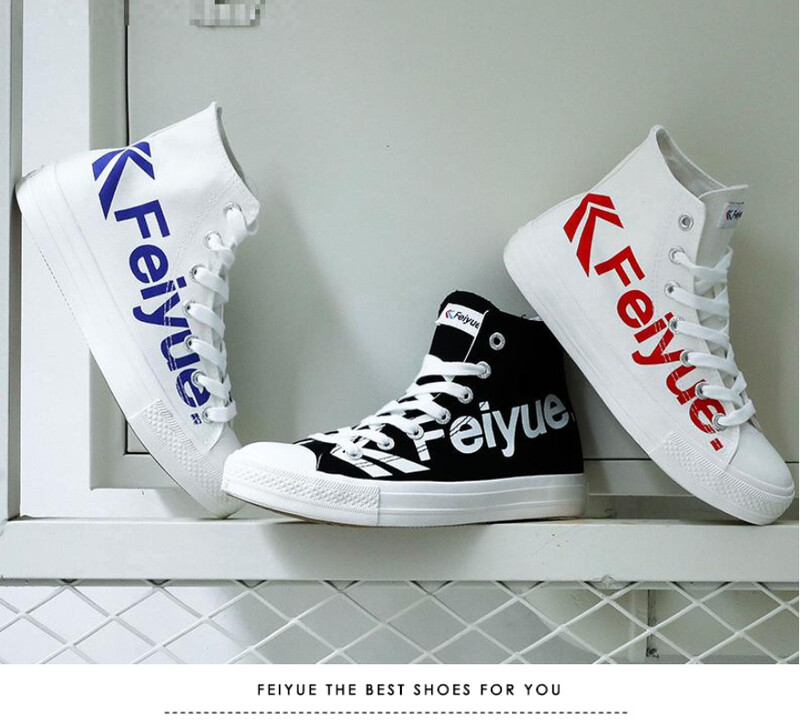 The Boot Sneaker Logo Feiyue