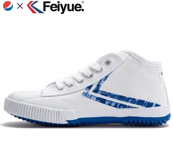 The Pepsi Feiyue Boot Sneaker White